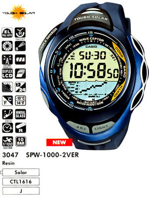 Годинник CASIO SPW-1000-2VER