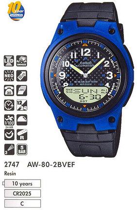 Годинник CASIO AW-80-2BVEF