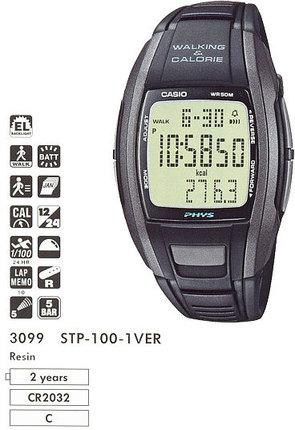 Годинник CASIO STP-100-1VER