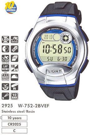 Годинник CASIO W-752-2BVEF