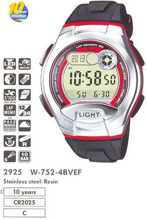 Годинник CASIO W-752-4BVEF