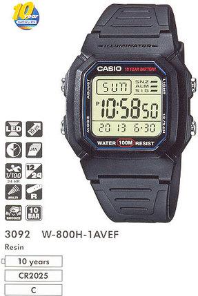 Годинник CASIO W-800H-1AVEF
