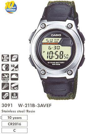 Годинник CASIO W-211B-3AVEF