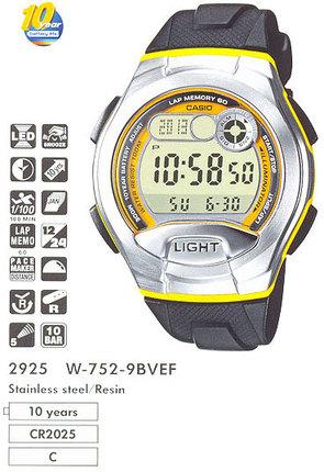 Годинник CASIO W-752-9BVEF