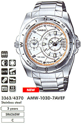 Годинник CASIO AMW-103D-7AVEF