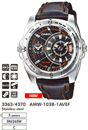 Годинник CASIO AMW-103B-1AVEF
