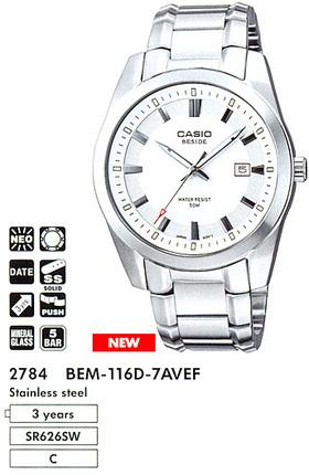 Годинник CASIO BEM-116D-7AVEF