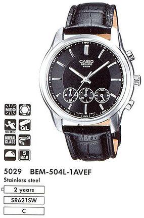 Годинник CASIO BEM-504L-1AVEF