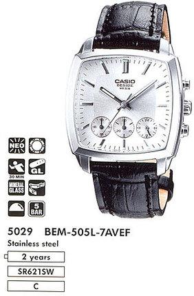 Годинник CASIO BEM-505L-7AVEF