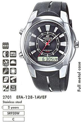 Годинник CASIO EFA-128-1AVEF