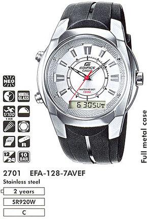 Годинник CASIO EFA-128-7AVEF