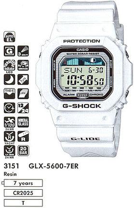 Годинник CASIO GLX-5600-7ER