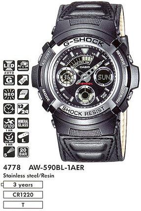 Годинник CASIO AW-590BL-1AER