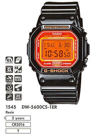 Годинник CASIO DW-5600CS-1ER