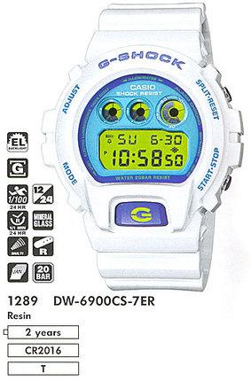 Годинник CASIO DW-6900CS-7ER