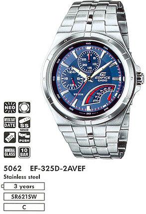 Годинник CASIO EF-325D-2AVEF