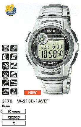 Годинник CASIO W-213D-1AVEF