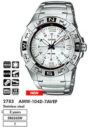Годинник CASIO AMW-104D-7AVEF