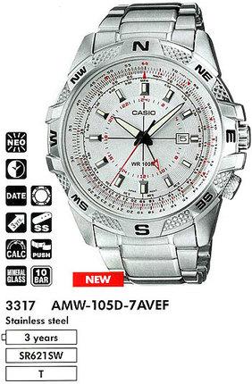 Годинник CASIO AMW-105D-7AVEF