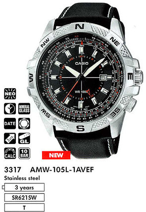 Годинник CASIO AMW-105L-1AVEF