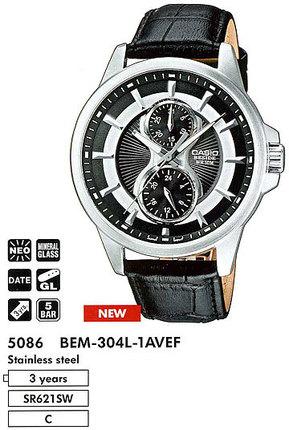 Годинник CASIO BEM-304L-1AVEF
