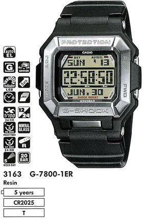 Годинник CASIO G-7800-1ER