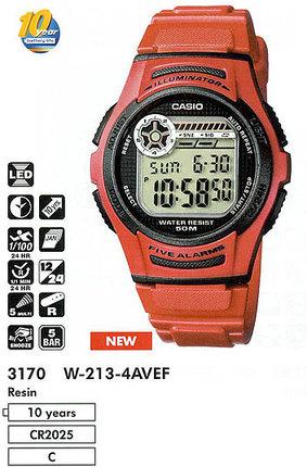 Годинник CASIO W-213-4AVEF
