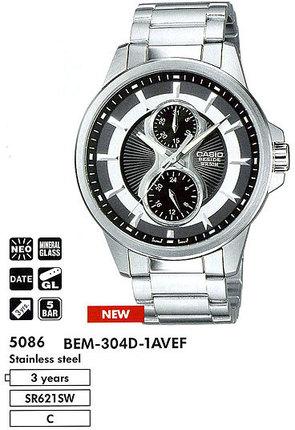 Годинник CASIO BEM-304D-1AVEF