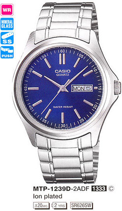 Годинник CASIO MTP-1239D-2ADF