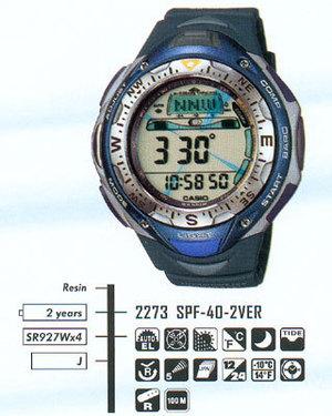 Годинник CASIO SPF-40S-2VER