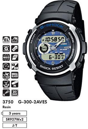 Годинник CASIO G-300-2AVER