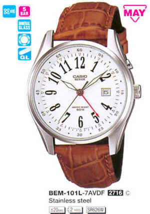 Годинник CASIO BEM-101L-7AVEF