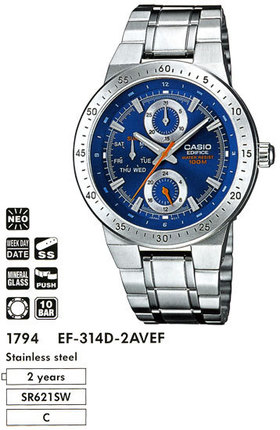 Годинник CASIO EF-314D-2AVEF