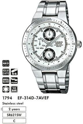 Годинник CASIO EF-314D-7AVEF