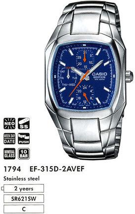 Годинник CASIO EF-315D-2AVEF