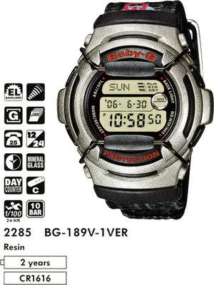 Годинник CASIO BG-189V-1VER