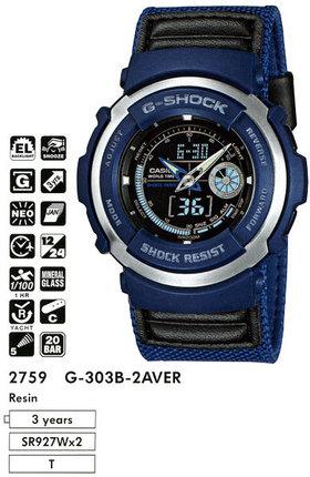 Годинник CASIO G-303B-2AVER