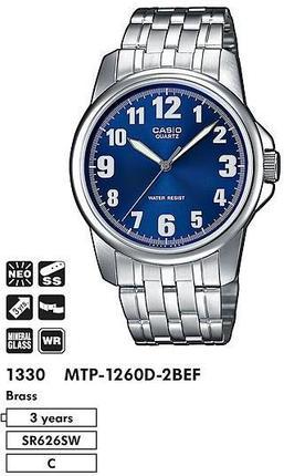 Годинник CASIO MTP-1260D-2BEF