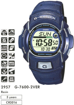 Годинник CASIO G-7600-2VER