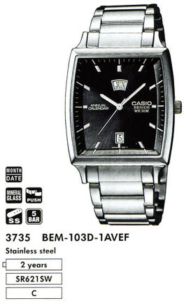 Годинник CASIO BEM-103D-1AVEF