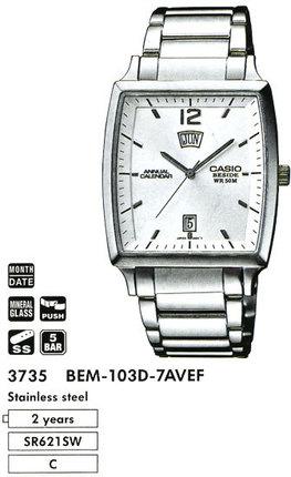 Годинник CASIO BEM-103D-7AVEF