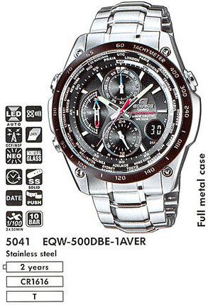Годинник CASIO EQW-500DBE-1AVER