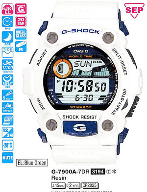 Годинник CASIO G-7900A-7ER