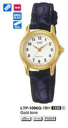 Годинник CASIO LTP-1096Q-7B
