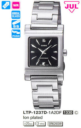 Годинник CASIO LTP-1237D-1A2DF