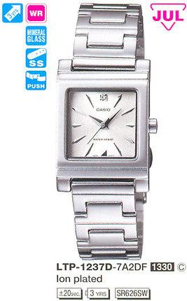 Годинник CASIO LTP-1237D-7A2DF