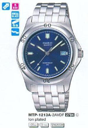 Годинник CASIO MTP-1213A-2AVDF