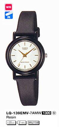 Годинник CASIO LQ-139EMV-7AU
