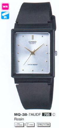 Годинник CASIO MQ-38-7ADF