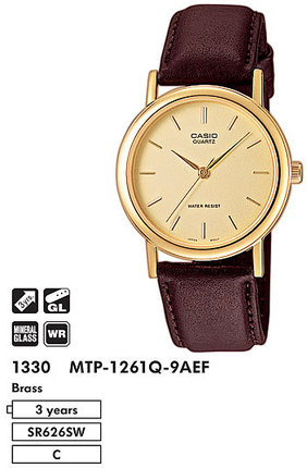 Годинник CASIO MTP-1261Q-9AEF